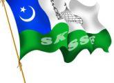SKSSF-FLAG-248x165_c
