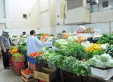 bahrain-market