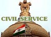 civil-services-250x250