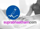 suprabhaatham-online