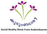 kudumbasree-Logo
