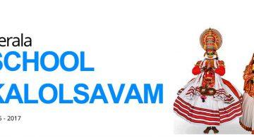 kerala-school-kalolsavam