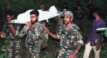 nilambur-karulayi-fores-maoist-attack