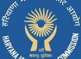 haryana-human-rights-commission