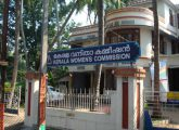 kerala-women-commission