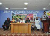 friends-seminar-photo