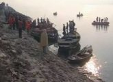 patna-boat-accident_650x400_61484456737-1